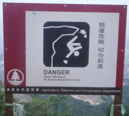 Danger sign…don't climb here!